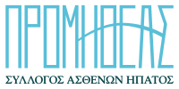 logo_prometheus_Hires
